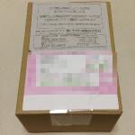 新型iPod Touch(第6世代 2015年)を買ったぜ!ノーストレスサイコー!!