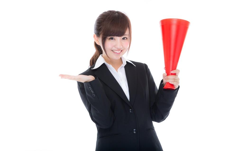 YUKA862_megahon15203358-thumb-1000xauto-18586