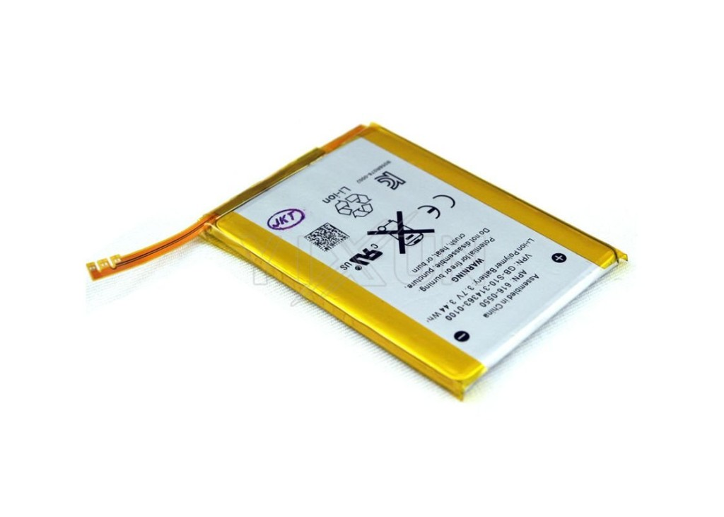 pl454648-original_new_ipod_touch_4_apple_iphone_battery_replacement
