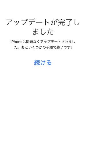 IMG_0104 copy