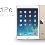 【比較】iPad Proの実際に発表された大きさで、iPadやiPhone等のサイズと比較してみた!