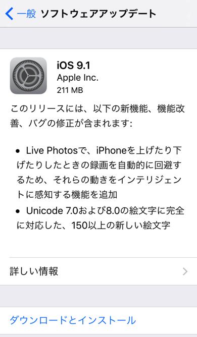 IMG_0848 copy