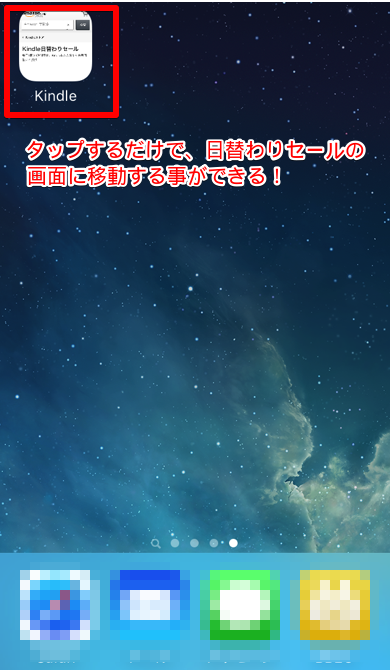 IMG_0887 copy