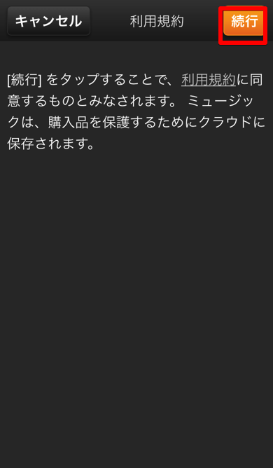 IMG_0980 copy