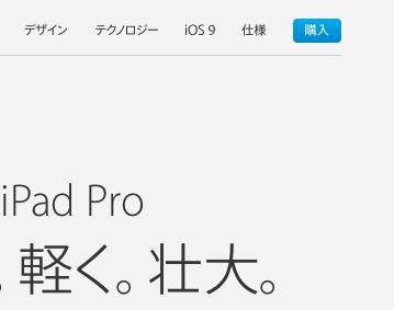ipad_buy_menu