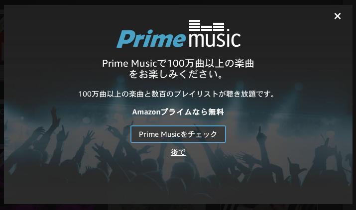 prime10
