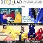[BIBI-LAB]冬のダメ着を買ってしまったッ!
