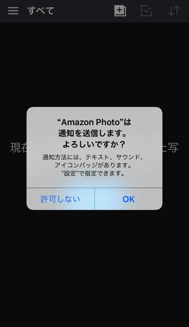IMG_0053 copy