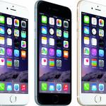 iPhone6を無料で取得し、利用料が半額近くになった話