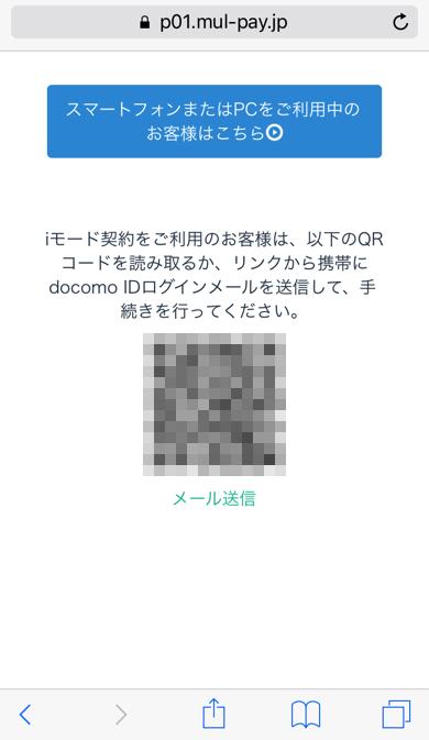 IMG_0163 copy