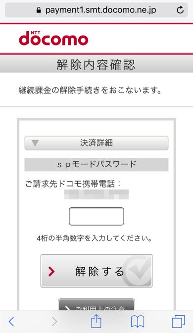 IMG_0173 copy