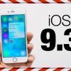 iOS9.3にiPhone,iPodTouch,iPadProをアップデートしてみた!