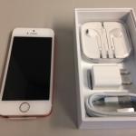 iPhoneSE買っちゃった!ファーストインプレッションレビュー!