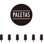 Paletas(パレタス)のアイスの持ち帰りは家族に喜ばれるよ!
