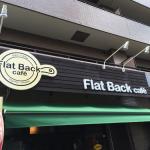 行徳のパンケーキ屋さん「FlatBackCafe」に行ってきた!