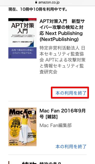 IMG_0877 copy