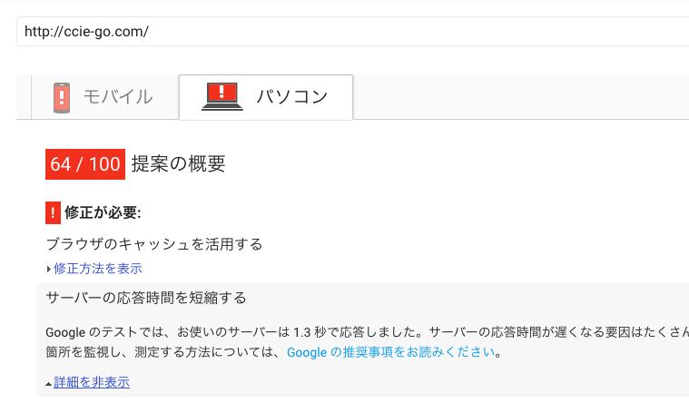 speed_mae_pc