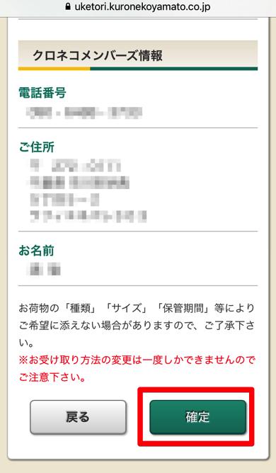 img_2295-copy