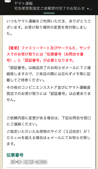 img_2296-copy