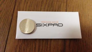 シックスパッドの電池を初めて交換してみた(ピッピッピッピッ)