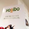 ビーズクッションを徹底調査!Yogiboを選んで本当に良かった!