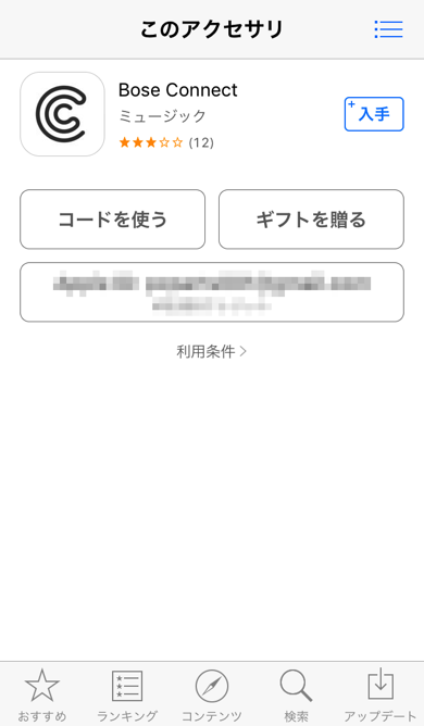 IMG_3192