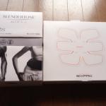 シックスパッドとスレンダートーンを両方買った。お勧めはどっち?