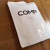 完全食「COMP」を実際に飲んでみた感想とレビュー!