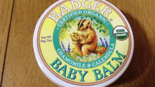 BadgerCompanyのベビーバームレビュー!期待はずれかも