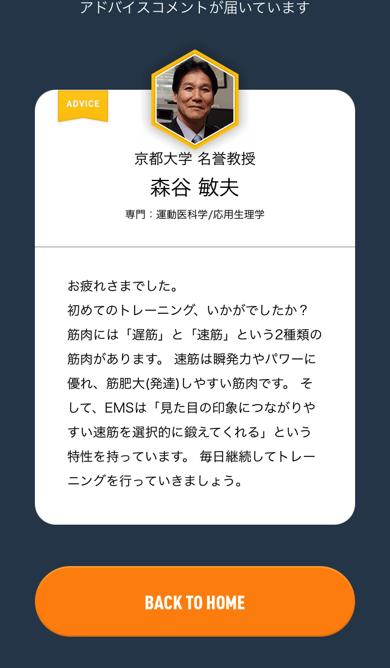 IMG_3942
