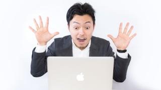 MacBook購入時にUSでなく英国キーボードを選んでしまった!