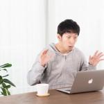 【恐怖】MacBook12 2017は現在修理ができないらしい!