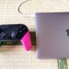 MacBookのUSB-Cケーブルをプロコンの充電に使えるか!?