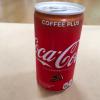 コカ・コーラ「コーヒープラス」を飲んでみました