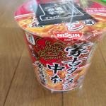 コンビニの蒙古タンメン中本の「辛旨飯」を食べてみた!