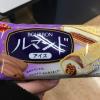 ルマンドアイスを食べてみた!想像以上に美味しい!