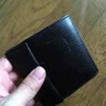薄い財布「abrAsus」を3ヶ月ほど使用してみた正直な感想!