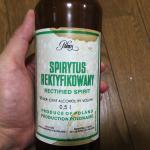 10年間漬けた「スピリタス梅酒」を飲んでみました