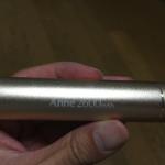 Anne 2600mAhモバイルバッテリーのレビュー!まあまあ