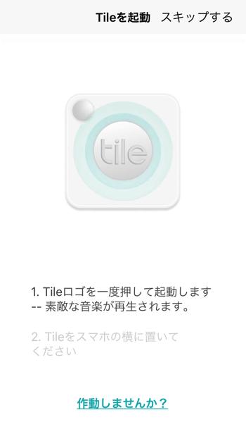 IMG_7074