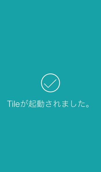 IMG_7075