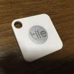 紛失防止で追加購入した「tile mate」のレビュー!