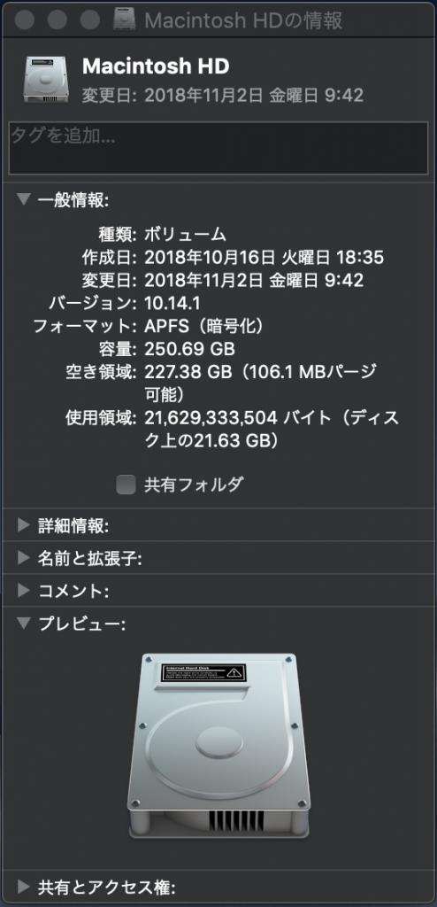 スクリーンショット 2018-11-12 19.35.17
