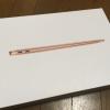 MacBook Air(2018)がやってきた!開封の儀!