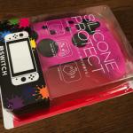 Nintendo Switchのプロコン用カバー「Silicone Project」のレビュー
