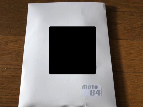 IMG_74402