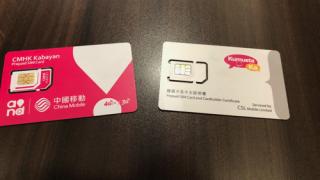 香港でスマホを使うために、市内でSIMを購入する方法