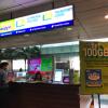 シンガポール空港で通話&データSIMを購入する方法