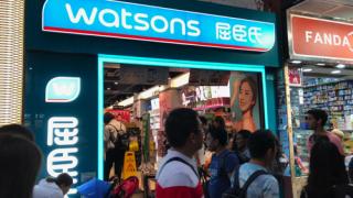 香港「Watsons」の「燕の巣パック」の値段を現地調査してみました。