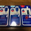 香港で買ったMedihealのマスクが色々違った件